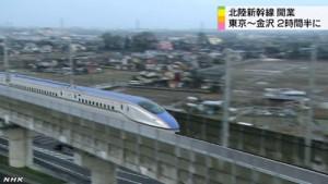 0316_02_shinkansen